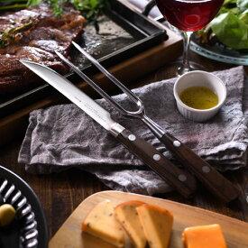 【送料無料】オークス 大人の鉄板 ステーキナイフ&ミートフォーク OTS8107