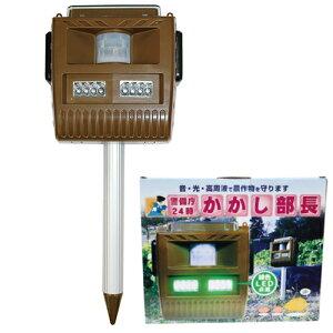 【送料無料】KAZ 警備庁24時かかし部長 SP-110