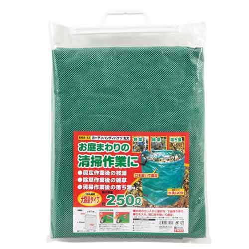 E-Value ガーデンハンディバケツ 丸大 EGB-13