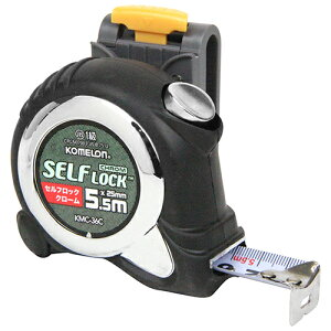 コメロン セルフロッククローム2555H付 KMC-36CL
