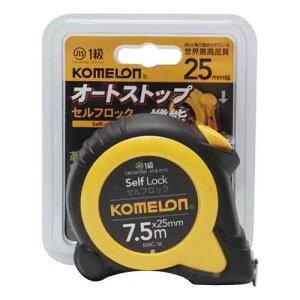 コメロン セルフロック25 7.5BP KMC-36