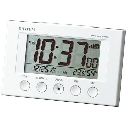 RHYTHM 電波デジタル目覚まし時計 フィットウェーブスマート 8RZ166SR03