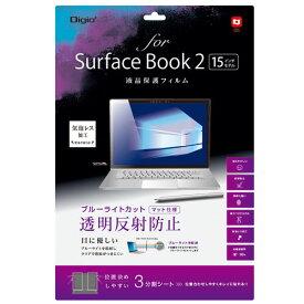 ナカバヤシ Digio2 Surface Book2 15インチ用 液晶保護フィルム TBF-SFB18FLGCBC