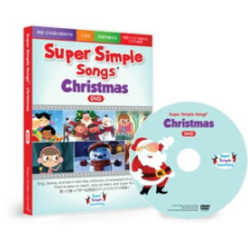 Super Simple Learning Super Simple Songs - Christmas DVD