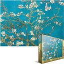 Eurographics 1000ピース ジグソーパズル ユーログラフィックス 正規品 Almond Blossom by van Gogh 6000-0153