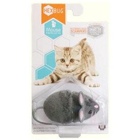 Hexbug Go!Go!突撃マウス! 猫用おもちゃ グレー