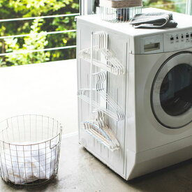 山崎実業 マグネット洗濯ハンガー収納ラック プレート ホワイト 3585