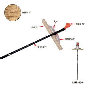 モトコマ MKK 丸鋸定規トリプルスライド 白樫羽 600mm ブラック MJP-600