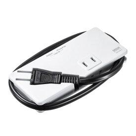 サンワサプライ モバイルUSB充電付タップ ホワイト TAP-MU1W