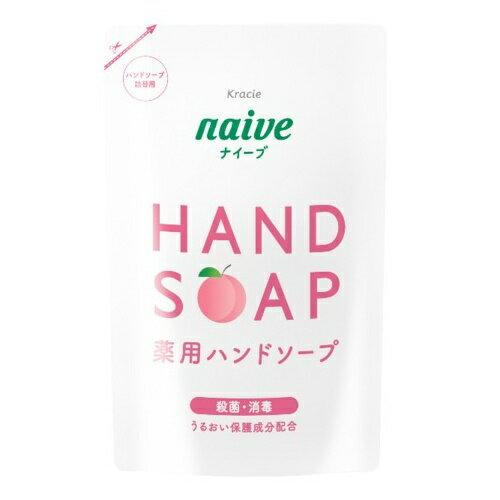 クラシエ ナイーブ 薬用ハンドソープ 液体タイプ 桃の葉 詰替用 200ml