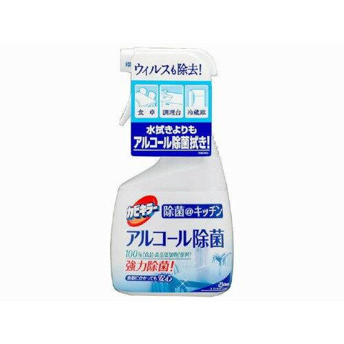 ジョンソン カビキラー 除菌剤 スプレータイプ アルコール除菌 キッチン用 本体 400ml