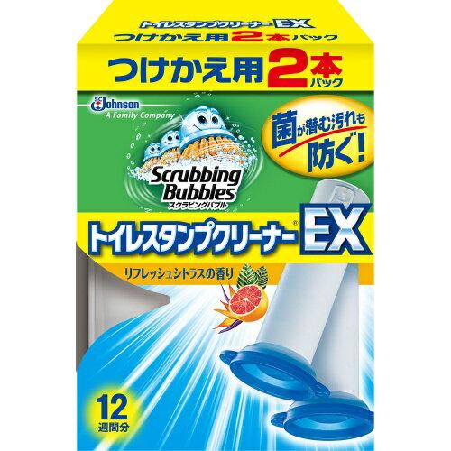 ジョンソン スクラビングバブル トイレスタンプクリーナーEX リフレッシュシトラスの香り 付替