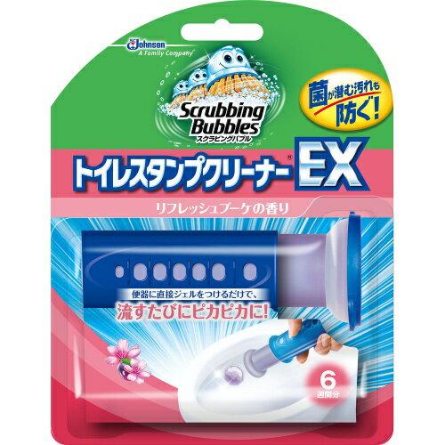 ジョンソン スクラビングバブル トイレスタンプクリーナーEX リフレッシュブーケの香り 本体