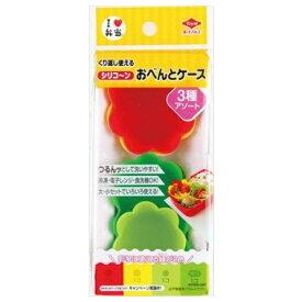 東洋アルミ シリコ〜ンおべんとケース 3種アソート