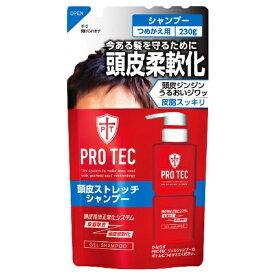 ライオン PROTEC プロテク 頭皮ストレッチ シャンプー 詰替え
