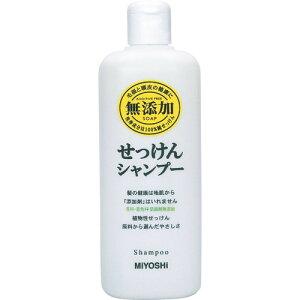 玉の肌石鹸 無添加せっけんシャンプー 本体 350ML