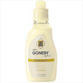GONESH ガーネッシュ ウルトラソフナー ココナッツの香り 680ml