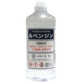 トーヤク Aベンジン 丸ポリ 500ml