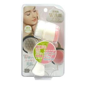 コジット 透明肌 ダブル洗顔ブラシ