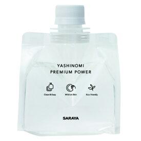 サラヤ ヤシノミ洗剤 プレミアムパワー 付替 240ml