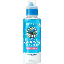 サラヤ ヤシノミ洗たく洗剤 濃縮タイプ 本体 600ml