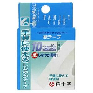 FC紙テープ 10mm×10m
