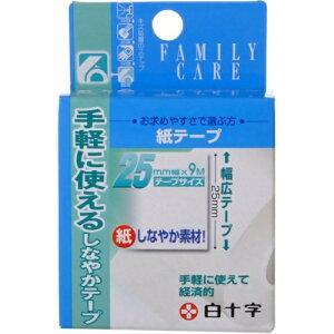 FC紙テープ 25mm×9m