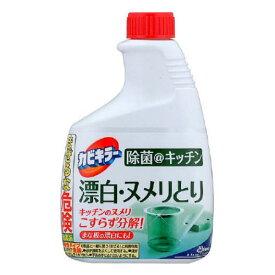 ジョンソン カビキラー 除菌@キッチン つけかえ用 400g