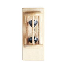 【送料無料】スタック サウナ用 砂時計(壁掛け用・回転板付) 5分計 VSN0501