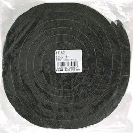 和気産業 日東エプトシーラー 10mm×15mm×2m No686 NO686