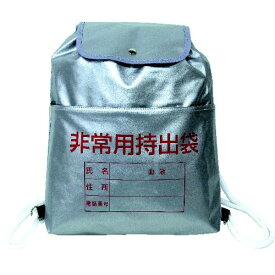 【送料無料】アーテック 非常用持出袋 DX 12点セット