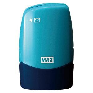 マックス ローラー式スタンプレターオープナー SA-151RL/B2 SA90173