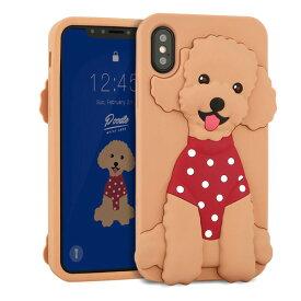 【お試し送料無料】Design Skin デザインスキン iPhone 5.8/iPhone X WITTY LOOK プードル DSK13420iX【smtb-u】