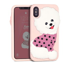 【お試し送料無料】Design Skin デザインスキン iPhone 5.8/iPhone X WITTY LOOK ビション DSK13422iX【smtb-u】
