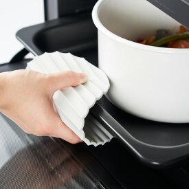 鍋敷き シリコン 鍋つかみ 耐熱 230° 寒冷-20° 洗える 衛生的 ヨシカワ EAトCO Nami ライトグレー AS0044