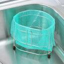 ヨシカワ ステンレス水切りスタンド コーナー用 1305300