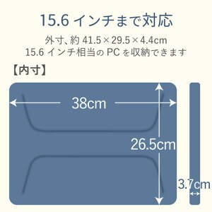 f6f25878e303 エレコムELECOMPC用インナーバッグフェルトセミハードタイプ15.6インチブルーBM-IBFT15BU