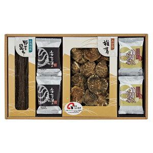 【送料無料】【メーカー直送】日本の美味・御吸い物(フリーズドライ)詰合せ FB50