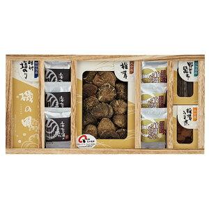 【送料無料】【メーカー直送】日本の美味・御吸い物(フリーズドライ)詰合せ FB100