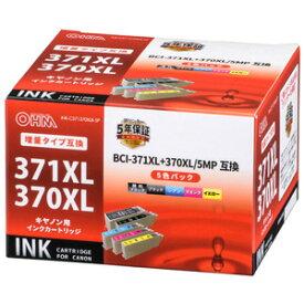 オーム電機 キヤノン BCI-371XL+370XL/5MP対応 互換インクカートリッジ 5色パック INK-C371370XLB-5P