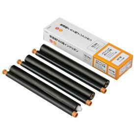 オーム電機 普通紙FAXインクリボン S-P4タイプ 3本入 16.5m OAI-FPD16T