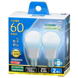 オーム電機 5年保証 LEDミニクリプトン形 E17 60W形相当 昼光色 2個入り LDA6D-G-E17IH92-2