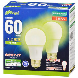 オーム電機 LED電球 E26 60形相当 全方向 昼白色 2個入り LED5年保証対象 LDA7N-G AG27 2P