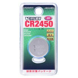 オーム電機 Vリチウム電池 1個入 CR2450/B1P