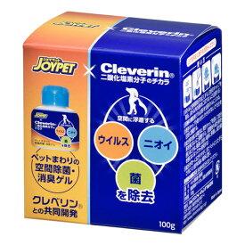 アース・ペット ジョイペット JOYPET×Cleverin ペットまわりの空間除菌・消臭ゲル 100g