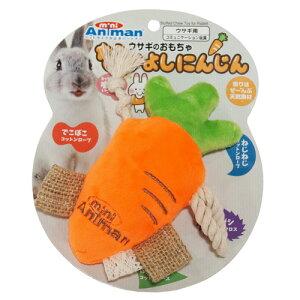 ドギーマン ハヤシ ウサギのおもちゃ なかよしにんじん