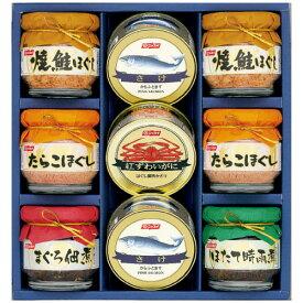 ニッスイ 缶詰・瓶詰ギフト BS-50 ◇◇