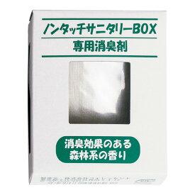 カクダイ ノンタッチサニタリーボックス 15L用専用消臭剤 KSN0602