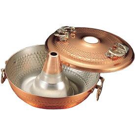 【送料無料】タケコシ 銅しゃぶ鍋「輝煌」 26cm