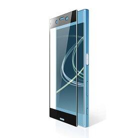 エレコム ELECOM Xperia XZs (SO-03J SOV35) 液晶保護フルカバーガラスフィルム 角割れ防止PETフレーム付 ブラック 0.33mm PM-XXZSFLGPTRBK